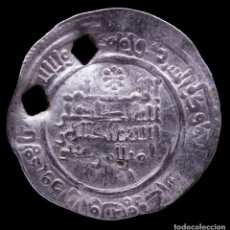 Monedas hispano árabes: DIRHAM ABD AL-RAHMAN III, CALIFATO DE CÓDOBA (332 H) - 24 MM / 2.24 GR.. Lote 297034233