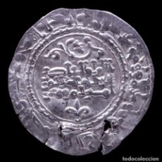 Monedas hispano árabes: DIRHAM ABD AL-RAHMAN III, CALIFATO DE CÓDOBA - 25 MM / 2.43 GR.. Lote 297035198