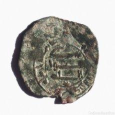Monedas hispano árabes: RARO FELUS EMIRAL MUHAMAD I, FROCHOSO I-26-I. Lote 297237068