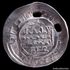 Monedas hispano árabes: DIRHAM HISAM II, CALIFATO DE CÓRDOBA, AL-ANDALUS - 24 MM / 2.59 GR.. Lote 297259733