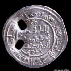 Monedas hispano árabes: DIRHAM HISAM II, CALIFATO DE CÓRDOBA, AL-ANDALUS (392 H) - 24 MM / 3.14 GR.. Lote 297260138