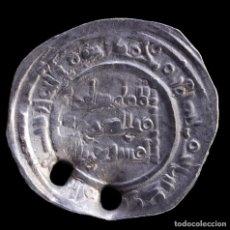 Monedas hispano árabes: DIRHAM SULAYMAN, CALIFATO DE CÓRDOBA, AL-ANDALUS (400 H) - 24 MM / 2.47 GR.. Lote 297260618