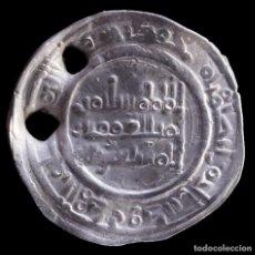 Monedas hispano árabes: DIRHAM SULAYMAN, CALIFATO DE CÓRDOBA, AL-ANDALUS (400 H) - 24 MM / 2.81 GR.. Lote 297260833