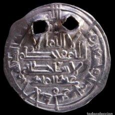 Monedas hispano árabes: DIRHAM HISAM II, CALIFATO DE CÓRDOBA, AL-ANDALUS (393 H) - 22 MM / 2.21 GR.. Lote 297261653