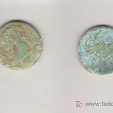 Monedas ibéricas: 61-AS. SECAISA (ZARAGOZA). 120 A 20 A.C. COBRE. MBC+. Lote 22932573
