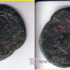 Monedas ibéricas: AS DE ILTIRTA (LLEIDA) DE 120 A 20 A.C. COBRE. MBC- (23). Lote 23712337
