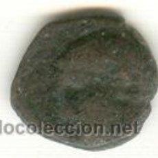 Monedas ibéricas: BRONCE CARTAGINÉS PESO: 2'4 GRAMOS DIÁMETRO: 15 MM.. Lote 24967826