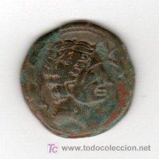 Monedas ibéricas: CELSE AS. CABEZA A DERECHA CON MANDO RODEADA DE TRES DELFINES. MBC+. Lote 24080170