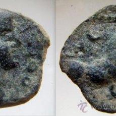 Monedas ibéricas: SEMIS DE CASTULO. Lote 27296675