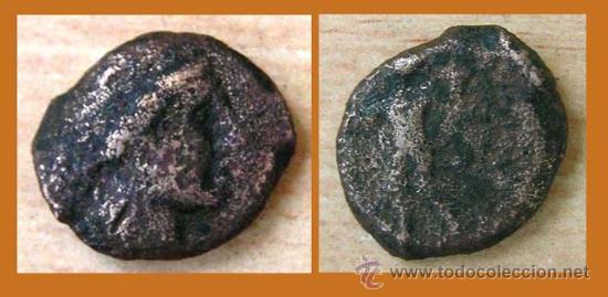CORDUBA / CUADRANTE / S. II A.C (Numismática - Hispania Antigua - Moneda Ibérica no Romanas)