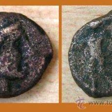 Monedas ibéricas: CORDUBA / CUADRANTE / S. II A.C. Lote 117045860