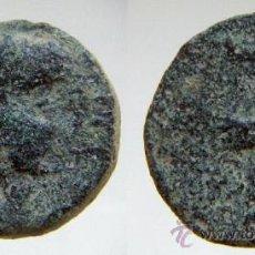 Monedas ibéricas: SEMIS DE CASTULO. Lote 28669484