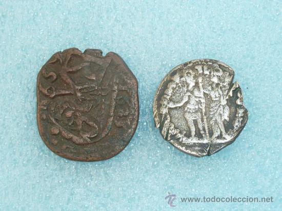 Monedas ibéricas: Lote de 2 monedas antiguas, una es un maraverí resellado - Foto 2 - 99349728