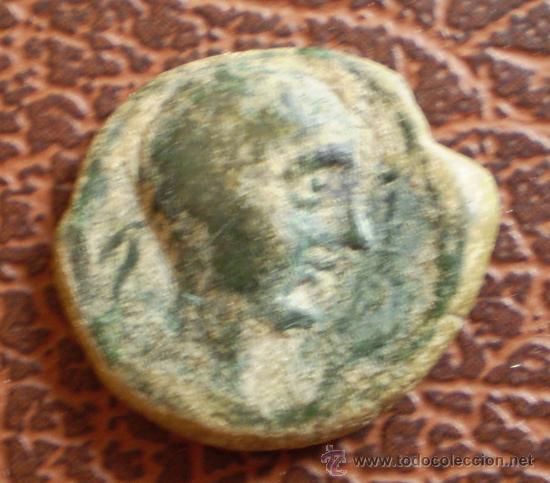 SEMIS DE CASTULO (JAEN) (Numismática - Hispania Antigua - Moneda Ibérica no Romanas)