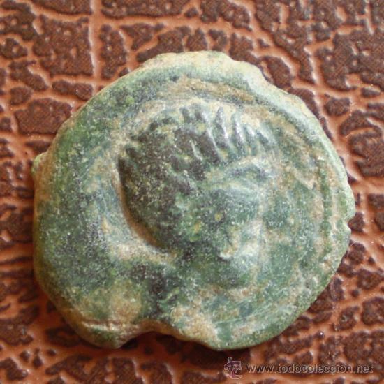 SEMIS DE CUNBARIA (SEVILLA) (Numismática - Hispania Antigua - Moneda Ibérica no Romanas)