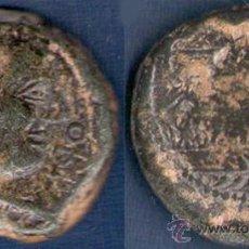 Monedas ibéricas: A.B.1789 AS OBVLCO PORCUNA (JAEN) MBC- AE. Lote 33289763