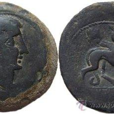 Monedas ibéricas: *** MAGNÍFICO Y MUY ESCASO AS UNCIAL DE CASTULO 180AC CAZLONA (JAÉN) ENORME MODULO ***. Lote 33304909