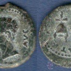 Monedas ibéricas: SEMIS A.B.1992 COLONIA PATRICIA (CORDOBA) MBC AE. Lote 33513941