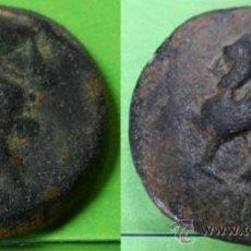 Monedas ibéricas: ILIBERRI (GRANADA) AS, A.B.1499, MBC+ AE. MUY ESCASA.. Lote 36788865