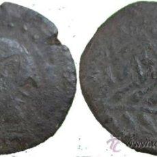 Monedas ibéricas: ONUBA (HUELVA) AS, VILL.-3, MBC, 9,2 GRS. AE / EL TIPO MÁS RARO DE ESTA CECA.. Lote 37271768