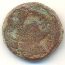 Monedas ibéricas: INÉDITO SEMIS ?? DE ILTIRTA LLEIDA LÉRIDA SERIE DEL LOBO DIÁMETRO: 18 MM. PESO: 4 GRAMOS.. Lote 37868504