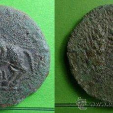 Monedas ibéricas: MITAD (32MM)A.B.1599/VIL.-2 ITVCI (PROV. DE HUELVA) MBC- AE 12,20GRS. Lote 38992705