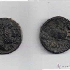 Monedas ibéricas: IBERICO : AS BILBILIS AB-254. Lote 39968359