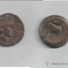 Monedas ibéricas: IBERICO: SEMIS CASTULO AB- 715. Lote 40002440