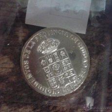 Monedas ibéricas: MONEDA DE PLATA DE 2000 PESETAS. Lote 40649549