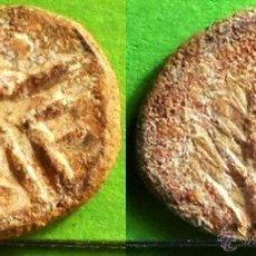 Monedas ibéricas: CUADRANTE A.B.181 BAESURI SUR DE PORTUGAL 3,7GRS. EBC-/MBC+ PB . Lote 40972848