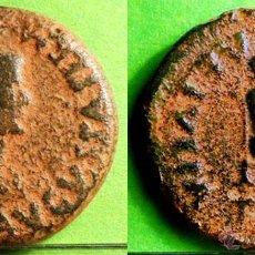 Monedas ibéricas: DUPONDIO A.B.1026 EMERITA MERIDA (BADAJOZ) 19,1GRS. MBC-/BC+ AE . Lote 40973483