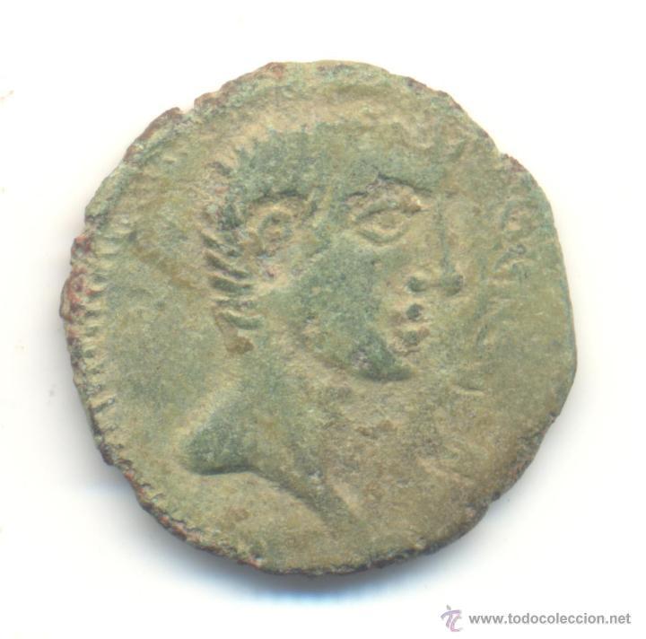 AS A CLASIFICAR DIÁMETRO: 23 MM. PESO: 4'4 GRAMOS. (Numismática - Hispania Antigua - Moneda Ibérica no Romanas)