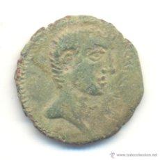 Monedas ibéricas: AS A CLASIFICAR DIÁMETRO: 23 MM. PESO: 4'4 GRAMOS.. Lote 42444730