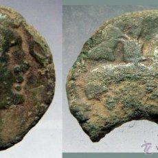 Monedas ibéricas: AS IBERICO PARTIDO . Lote 42568840