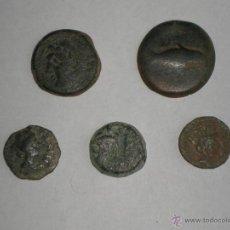 Monedas ibéricas: I4.01.05 LOTE 5 MONEDAS IBERICAS. Lote 42890249