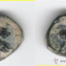 Monedas ibéricas: IBERICO: 1/4 CALCO CARTAGONOVA AB-523. Lote 43087910