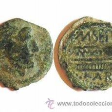 Monedas ibéricas: IBERICO: SEMIS CARTEIA AB-624. Lote 43573209