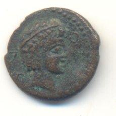Monedas ibéricas: SEMIS OBULCO (120-20 A.C.) PORCUNA JAÉN. Lote 43581749