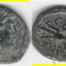 Monedas ibéricas: IBERICO: SEMIS CARTEIA AB-653 VAR. Lote 44356437