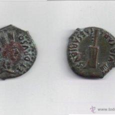 Monedas ibéricas: IBERICO: SEMIS CARTEIA AB-686. Lote 44424054