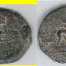 Monedas ibéricas: IBERICO : AS CASTULO AB-701. Lote 44434464