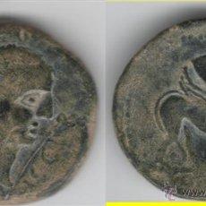 Monedas ibéricas: IBERICO : AS CASTULO AB-709. Lote 44434622