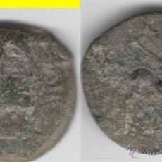 Monedas ibéricas: IBERICO : AS CASTULO AB-710. Lote 44434687