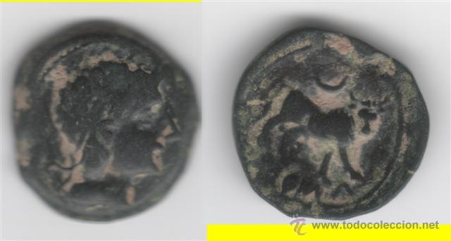 IBERICO : SEMIS CASTULO AB-711 (Numismática - Hispania Antigua - Moneda Ibérica no Romanas)