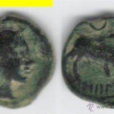 Monedas ibéricas: IBERICO : SEMIS CASTULO AB-712. Lote 44434848