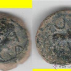 Monedas ibéricas: IBERICO : SEMIS CASTULO AB-722. Lote 44435764