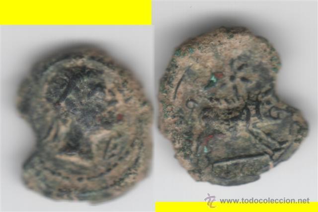 IBERICO: CUADRANTE CASTULO AB-736 (Numismática - Hispania Antigua - Moneda Ibérica no Romanas)