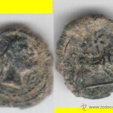 Monedas ibéricas: IBERICO: CUADRANTE CASTULO AB-736. Lote 44646506