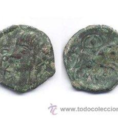 Monedas ibéricas: IBERICO : AS CASTULO AB-747 ( RAPTO DE EUROPA ). Lote 128088583