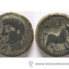 Monedas ibéricas: IBERICO : SEMIS CASTULO AB-748. Lote 44655026